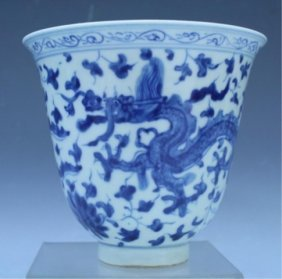 Chinese Blue & White Porcelain Dragon Vessel