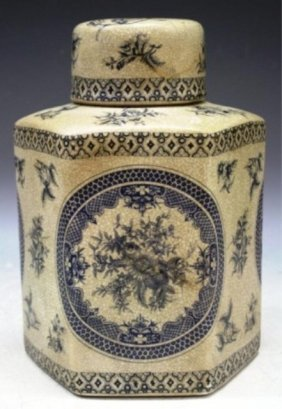 Chinese Blue & White Crackle Covered Jar W Flowers