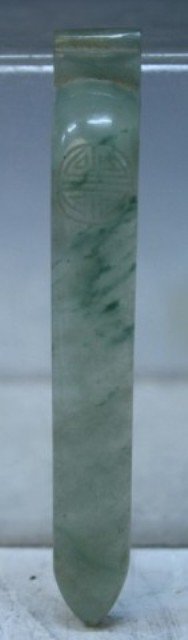 Chinese Jadeite Hair Pin 19th Century