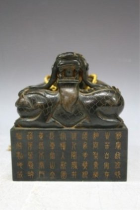 Chinese Spinach Green Jade Seal With Dragon