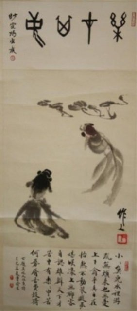 Chinese Scroll Painting Attr. Wu Zuo Ren