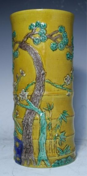 Chinese Wucai Porcelain Vase Late Ming Dyn.
