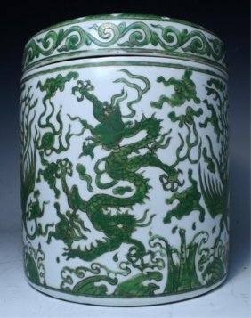 Chinese Green & White Porcelain Covered Jar