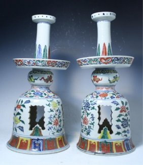 Chinese Pair Of Wucai Candle Stands
