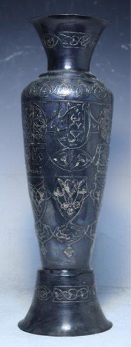 Persian Metal Tapered Vase