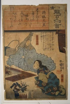 Japanese Hokusai Color Wood Block Print 1802