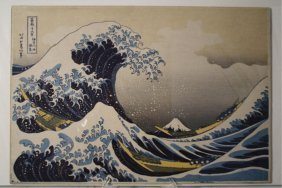 Japanese Color Wood Block Print Copy