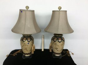 Pair Decorative Chinese Style Lamps
