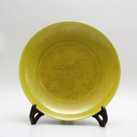 A Chinese Antique Yellow Glazed Porcelain Plate