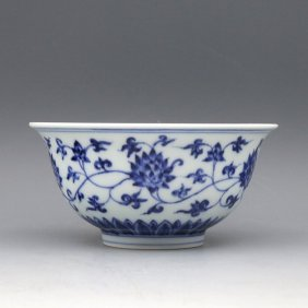 Xuande Blue & White Porcelain Bowl