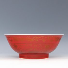 Chinese Chenghua Red Glaze Bowl