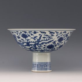 Chinese Ming Style Porcelain Stem Cup