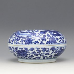 Chinese Qing Style Blue And White Porcelain Box