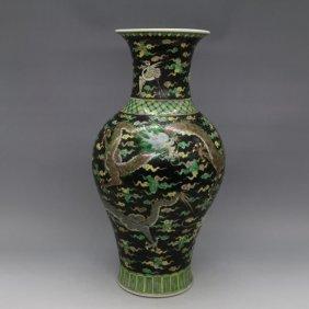 Chinese Qing Plain Tricolour Porcelain Vase
