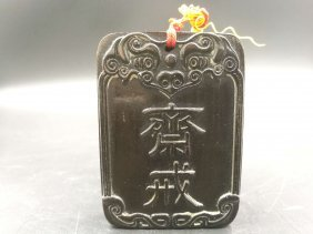 Hand Carved Chinese Horn Pendant