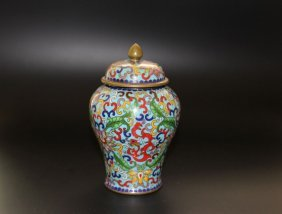 A Vintage Cloisonne Covered Jar