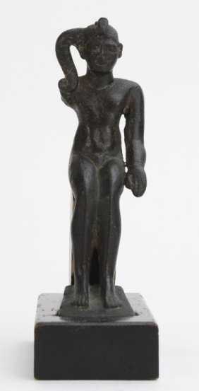 Ancient Egyptian Bronze Of Harpokrates The Child