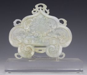 Chinese Carved White Jade Imperial Court Pendant