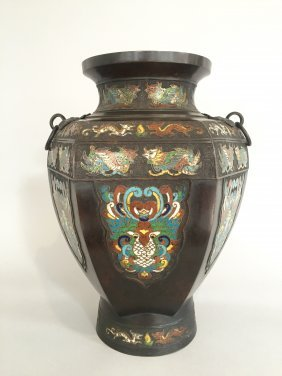 A Chinese Bronze Enamel Vase