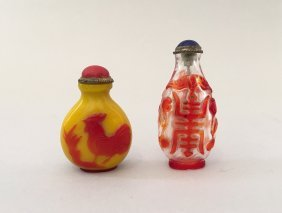A Group Of Two Chinese Glass Snuff Bottles