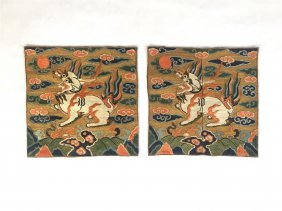 A Pair Of Chinese Embroidered Rank Badges