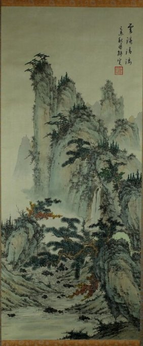 Chinese Scroll Painting On Paper