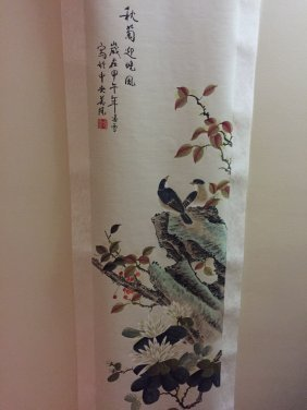 A Scroll Of Chinese Painting