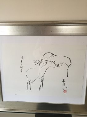 A Chinese Framed Water Color Painting