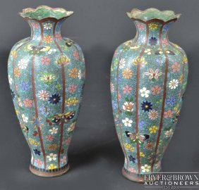 A Pair Of Chinese CloisonnŽ Vases, Of Ribbed Baluster