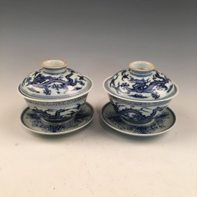 A Pair Of Ming Blue And White Tea Cup