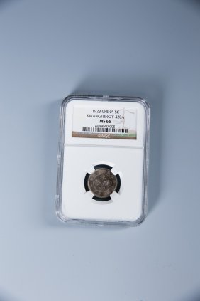 A Chinese 1923 Half Cent Coin, Ngc - Ms 65