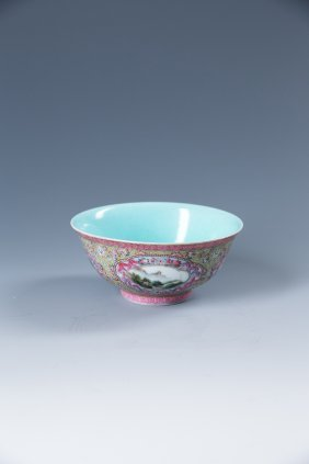A Chinese Famille Rose And Enamel Vase With Qianlong