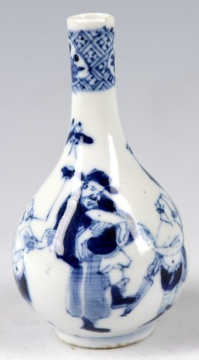 An Ancient Chinese Qing Kangxi Period Porcelain Vase