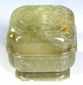 A Chinese Celadon Jade Bowl With Lid