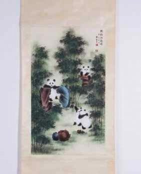 Chinese Scroll Painting Of Panda