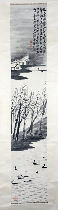 A Chinese Painting Attributed To Qi Baishi