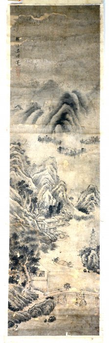 A Chinese Painting Attributed To Wu Huang