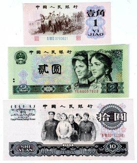 3 Chinese Rmb Banknotes, Third Series