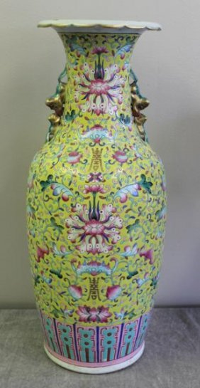 Antique Chinese Famille Jaune Enameled Vase Lot 354