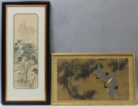Framed Chinese Watercolor And An Unsigned Painting