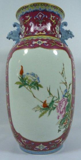 Chinese Famille Rose Porcelain Handled Vase
