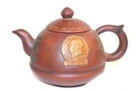 Brown Clay Tea Pot
