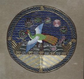 A Chinese Qing Dynasty Rank Badge, 29cm Diam., Framed