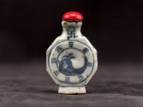 Chinese Antique Porcelain Medicine Bottle