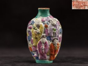 Chinese Antique Famille Rose Porcelain Snuff Bottle