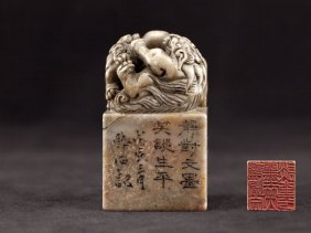 Chinese Antique Soap Stone Seal