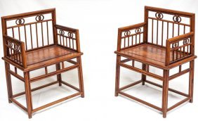 Pairs Of Chinese Antique Huanghuali Wood Chairs