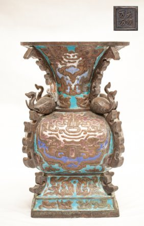 Chinese Antique Champleve Enamel Urn