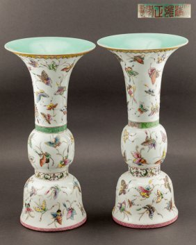 Pairs Of Chinese Antique Qing Dynasty Rose Famille