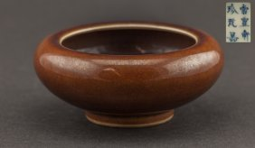 Chinese Antique Golden Brown Glazed Brush Washers